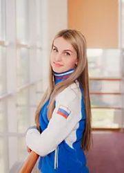 Вышарь Алена Валерьевна
